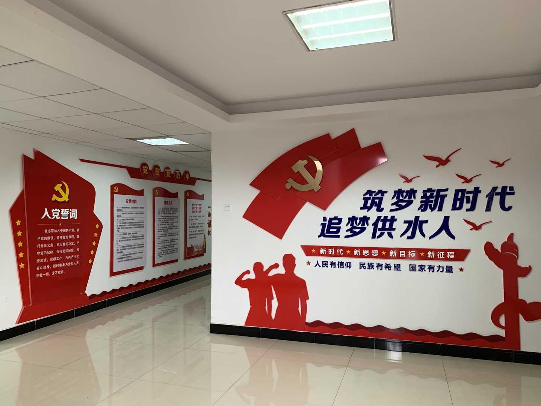 党建文化长廊 (2).jpg